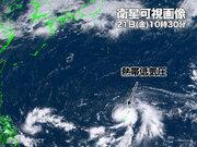 台風24号発生へ 9月に入り3つ目 日本への影響は?