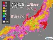 明日23日(月)は台風17号北上でフェーン現象 北陸は猛暑日予想