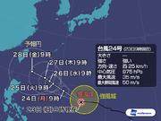 強い台風24号 週中頃に沖縄の南へ その後の進路は不確定