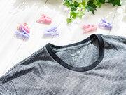 衣替え直前にぜひ!夏物Tシャツの「しまい洗い」