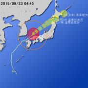 【台風第17号に関する情報】令和元年9月23日04時33分 気象庁予報部発表