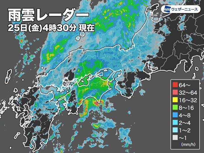 四国 中央 市 雨雲 レーダー