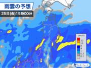 台風12号から変わった低気圧が北上 東北で風雨強まる