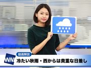 あす9月27日(木)のウェザーニュース・お天気キャスター解説