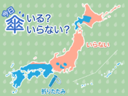 ひと目でわかる傘マップ  9月26日(木)
