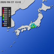 【地震情報(震源・震度に関する情報)】令和2年9月27日13時16分 気象庁発表