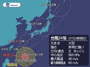 台風24号 土曜に沖縄、日曜以降に日本列島縦断も