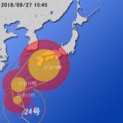 【台風第24号に関する情報】平成30年9月27日16時54分 気象庁予報部発表