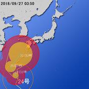 【台風第24号に関する情報】平成30年9月27日05時15分 気象庁予報部発表