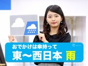 9月28日(土)朝のウェザーニュース・お天気キャスター解説
