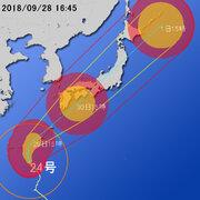 【台風第24号に関する情報】平成30年9月28日16時55分 気象庁予報部発表
