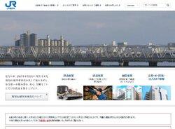 画像:JR西日本、30日から10月1日にかけて運転取り止めの可能性 台風24号接近で