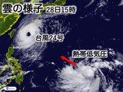 台風24号接近中、日本の南で新たな台風予備軍が発生