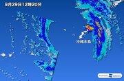 沖縄の雨雲レーダーで障害 回線サーバーダウンで