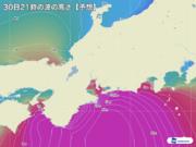 台風24号 伊勢湾で近年最大級の高潮の恐れ