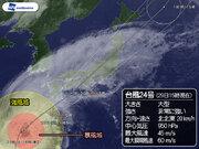 大型で非常に強い台風24号 奄美大島が暴風域に