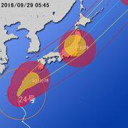 【台風第24号に関する情報】平成30年9月29日05時25分 気象庁予報部発表