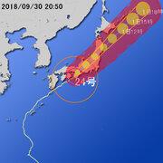 【台風第24号に関する情報】平成30年9月30日20時08分 気象庁予報部発表