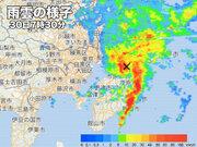台風接近前から関東南部で激しい雨 千葉は50mm/h近い雨を観測