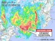 愛知県で1時間に100mm超の猛烈な雨 記録的短時間大雨情報を発表