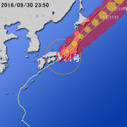【台風第24号に関する情報】平成30年9月30日23時31分 気象庁予報部発表