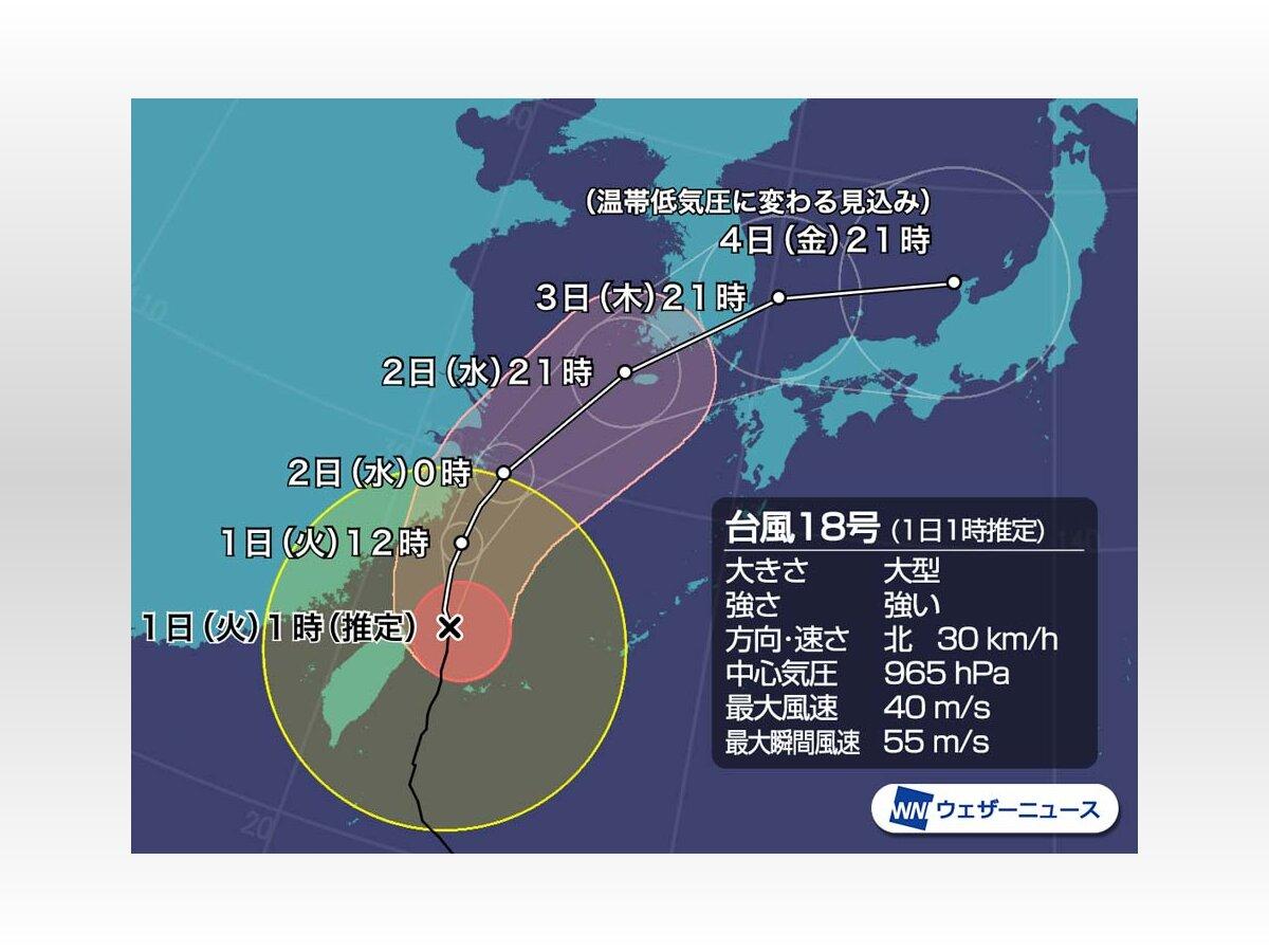 雨雲 沖縄 レーダー 県