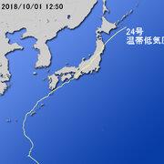 【台風第24号に関する情報】平成30年10月1日15時36分 気象庁予報部発表