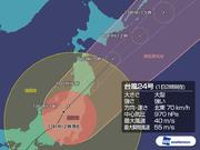 大型で強い台風24号 関東の暴風はピーク越え 影響は北日本へ