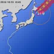 【台風第24号に関する情報】平成30年10月1日10時38分 気象庁予報部発表