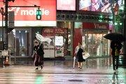 東京・八王子で風速45.6m/s 観測史上1位を更新