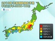 来春の花粉、首都圏で6年ぶり大量飛散か 今夏の記録的猛暑で
