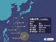 強い台風25号 発達して今週後半に沖縄接近へ