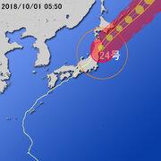 【台風第24号に関する情報】平成30年10月1日05時23分 気象庁予報部発表