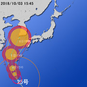 【台風第25号に関する情報】平成30年10月3日16時50分 気象庁予報部発表