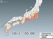 台風24号の停電 25m/s超の暴風で発生 ビッグデータ分析