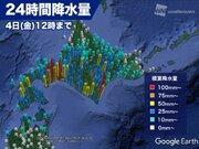 北海道 すでに積算雨量100mm超 このあとも大雨に警戒