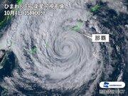 大型で強い台風25号 沖縄本島が暴風域に 今夜最接近