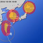 【台風第25号に関する情報】平成30年10月4日16時31分 気象庁予報部発表