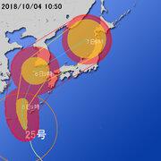 【台風第25号に関する情報】平成30年10月4日10時46分 気象庁予報部発表