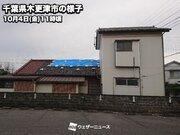 関東南部も強風 復旧作業は注意を