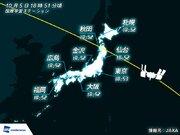 国際宇宙ステーション/きぼう 今夜18時50分頃に日本上空を通過