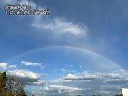 北海道で雨やアラレに虹も 冬の入口を思わせる天気