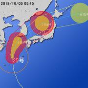 【台風第25号に関する情報】平成30年10月5日05時26分 気象庁予報部発表