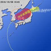 【台風第25号に関する情報】平成30年10月6日16時40分 気象庁予報部発表
