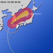 【台風第25号に関する情報】平成30年10月6日05時06分 気象庁予報部発表