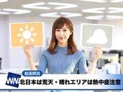 あす10月7日(日)のウェザーニュース・お天気キャスター解説