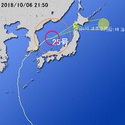 【台風第25号に関する情報】平成30年10月6日22時27分 気象庁予報部発表