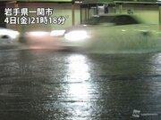 東北で局地的に激しい雨 台風18号から変わった低気圧通過
