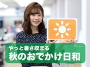 10月6日(日)朝のウェザーニュース・お天気キャスター解説