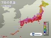 関東など太平洋側で気温上昇中 東京も真夏日に